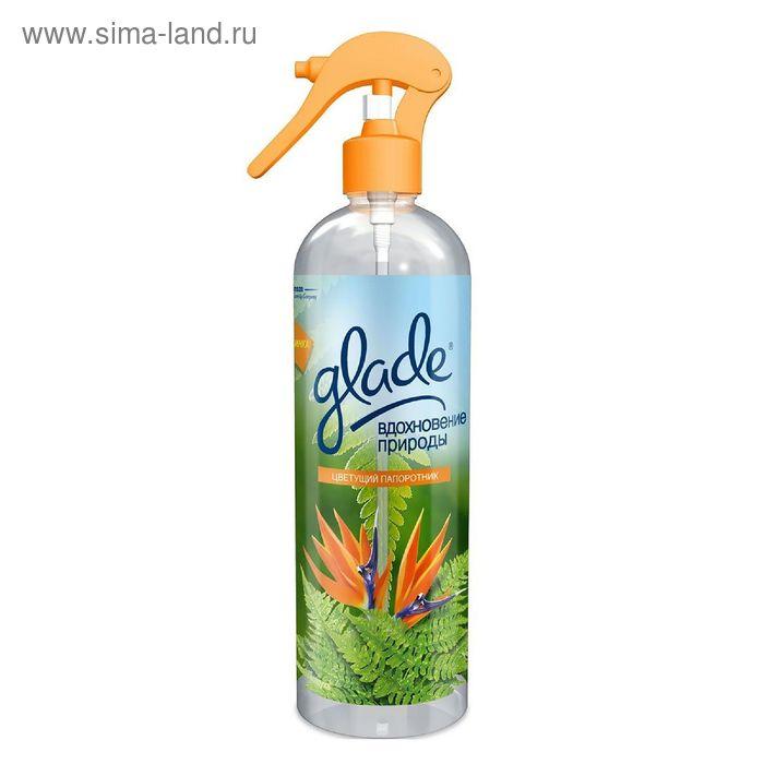 """Освежитель воздуха Glade """"Вдохновение природы"""", цветущий папоротник, 405 мл"""