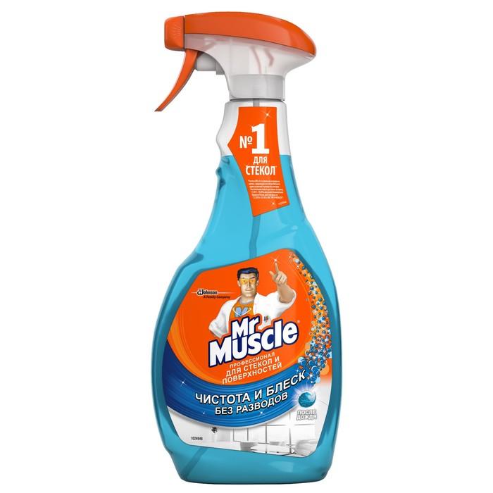Средство для мытья стекол и поверхностей Mr Muscle «После дождя», 500 мл