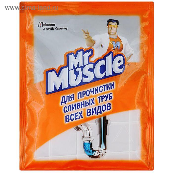 Средство Mr Muscle для засоpенных тpуб, 70 г, в коробке 12 шт