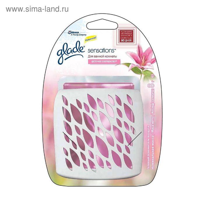 """Освежитель воздуха Glade для ванной комнаты """"Аромакристалл цветочное совершенство"""", 8 г"""