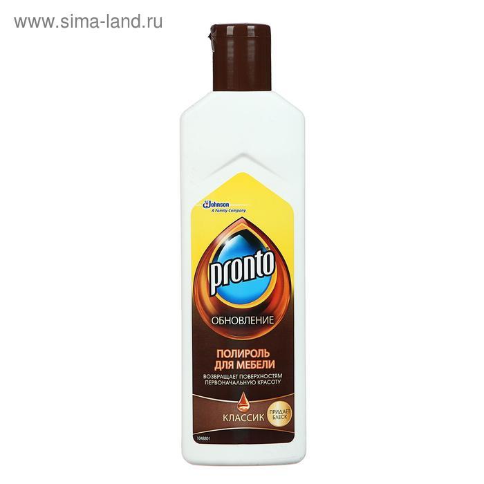 Чистящее и моющее средство Рronto по уходу за мебелью, полироль жидкий, 300 мл