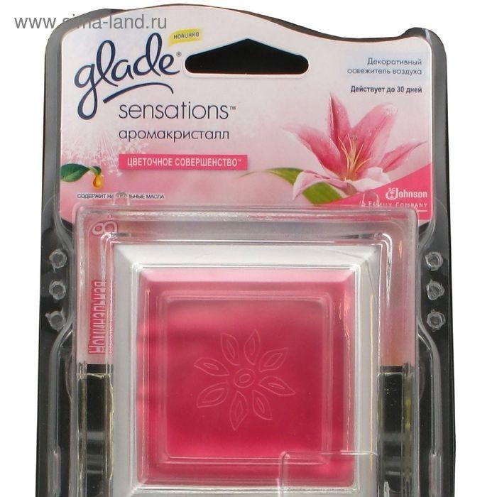 """Освежитель воздуха Glade аромакристалл """"Цветочное совершенство"""", двойной блок, 16 г"""