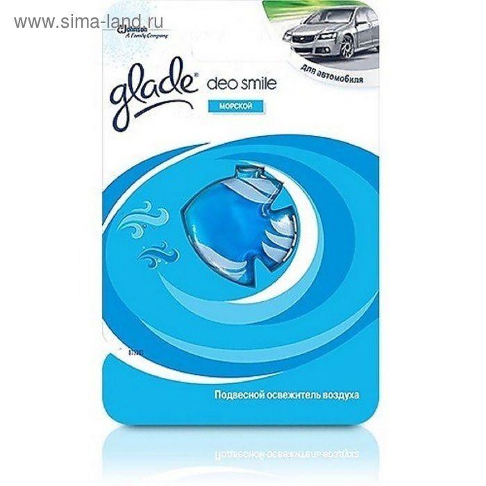 """Освежитель воздуха Glade для автомобиля Deo Smile """"Морской"""", подвесной"""