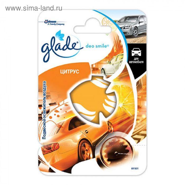 """Освежитель воздуха Glade для автомобиля Deo Smile """"Цитрус"""", подвесной"""