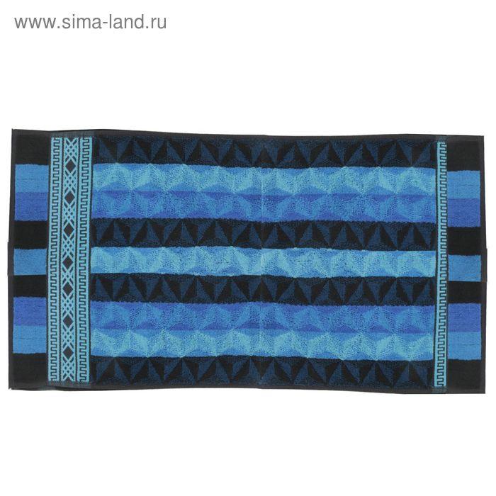 Полотенце махровое пестротканное, зиг-заг синий, размер 30х70 см, хлопок 420 г/м2