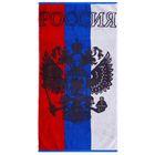 сувенирные патриотичные полотенца