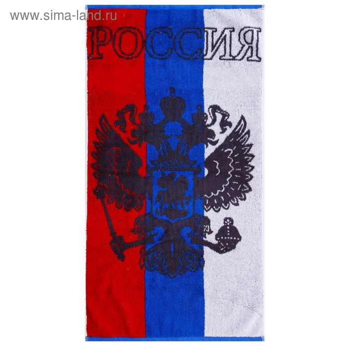 Полотенце махровое пестротканное, триколор орёл, размер 50х90 см, хлопок 460 г/м2