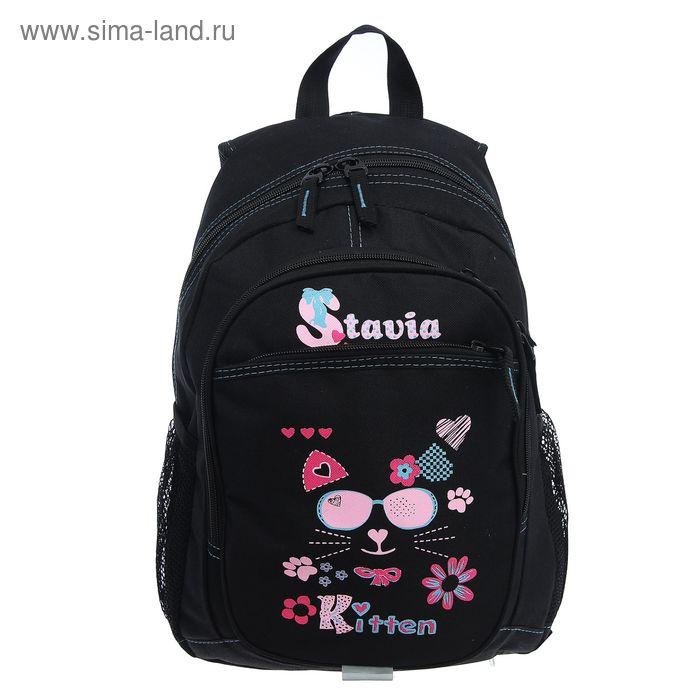 """Рюкзак молодёжный на молнии """"Очки"""", 2 отдела, 3 наружных кармана, чёрный/розовый"""