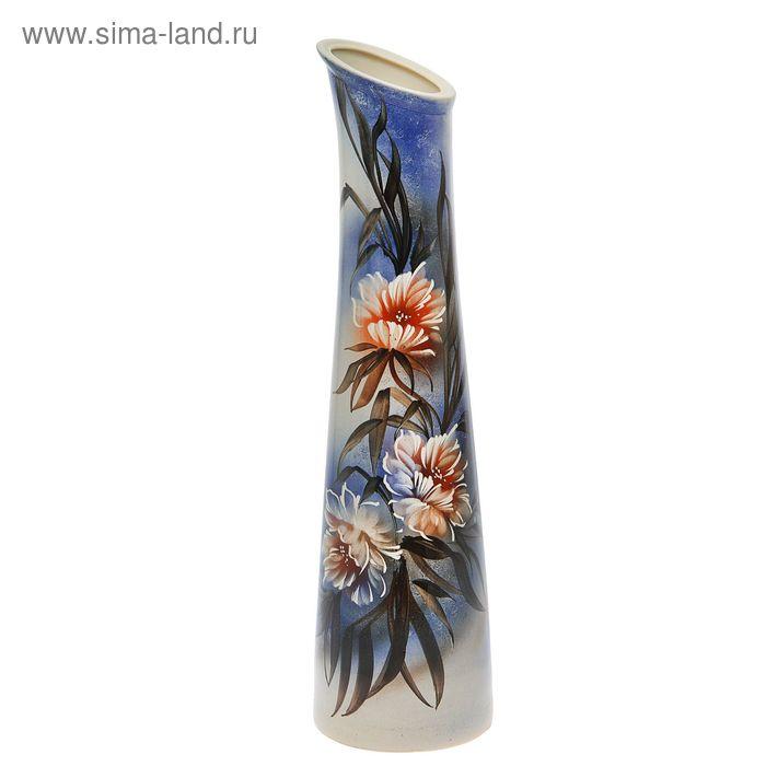 "Ваза напольная ""Стелла"" цветы, синяя"