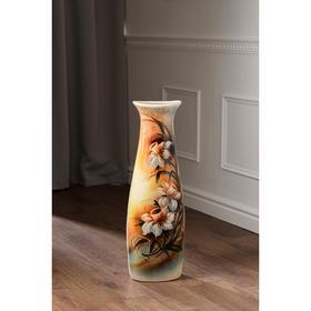 """Ваза напольная """"Диана"""", нарциссы, цветы, роспись, 67 см, керамика, микс"""