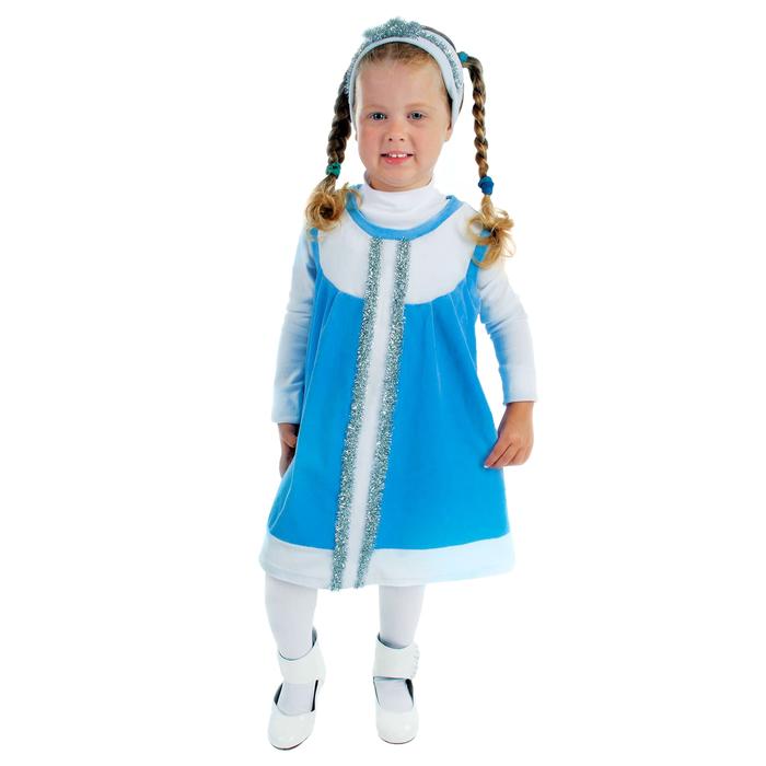 """Карнавальный костюм """"Снегурочка"""", велюр, 2 предмета: сарафан, повязка, рост 98 см"""