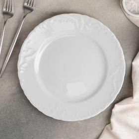 Тарелка мелкая Cmielow, d=25 см