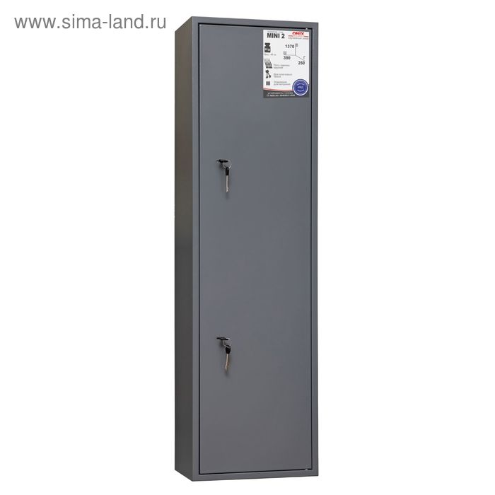 Шкаф оружейный Onix Mini 2