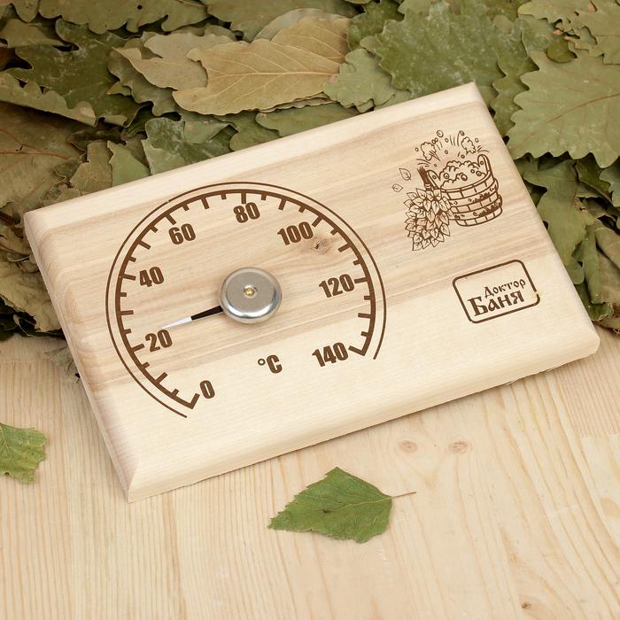 Деревянный термометр для сауны прямоугольный,