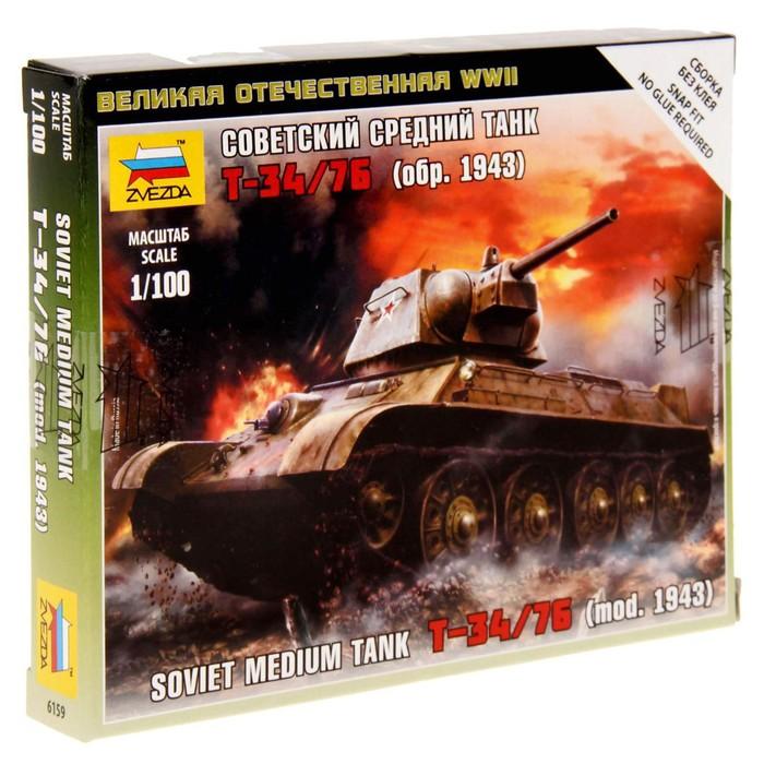 Сборная модель «Советский танк Т-34/76» - фото 1007899