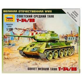 Сборная модель «Советский средний танк Т-34/85»