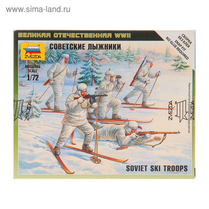 """Сборная модель """"Советские лыжники"""""""