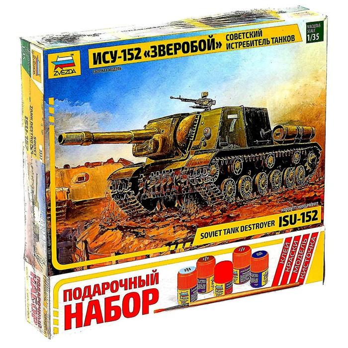 Сборная модель «Самоходка ИСУ-152» - фото 1658217