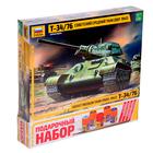 """Сборная модель """"Танк Т-34/76 образца 1942 г."""""""