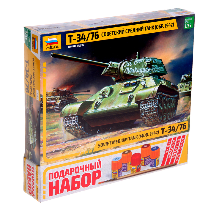 Сборная модель «Танк Т-34/76 образца 1942 г.»