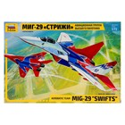 Сборная модель «МиГ-29 «Стрижи»
