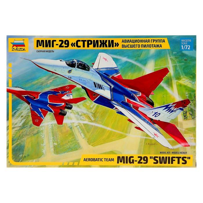 """Сборная модель """"МиГ-29 """"Стрижи"""""""