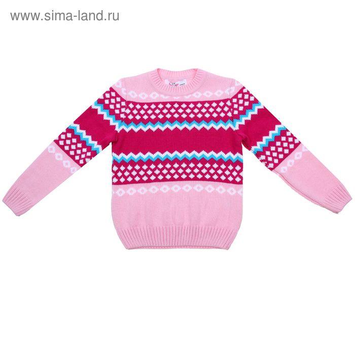 Джемпер для девочки, рост 122 см, цвет розовый (арт. ZG 33001-P1_Д)
