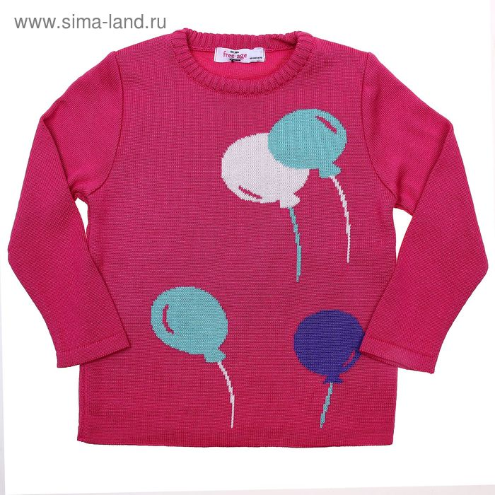Джемпер для девочки, рост 116 см, цвет розовый (арт. ZG 33004-F1_Д)