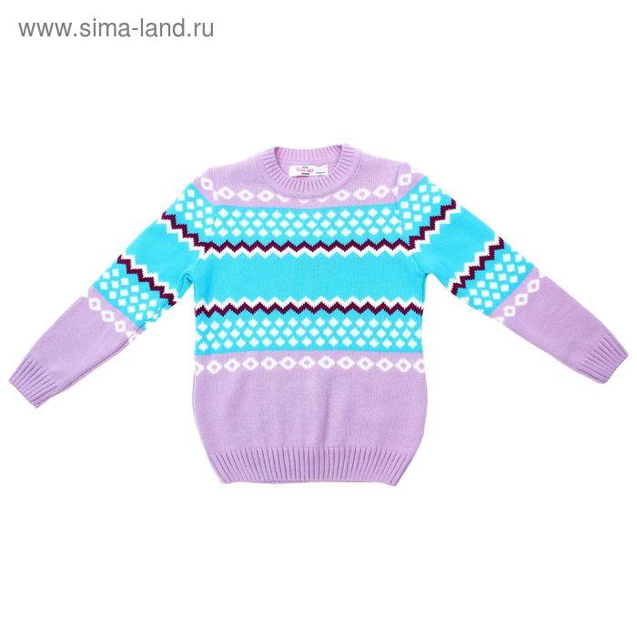 Джемпер для девочки, рост 122 см, цвет сиреневый/голубой (арт. ZG 33002-L1_Д)