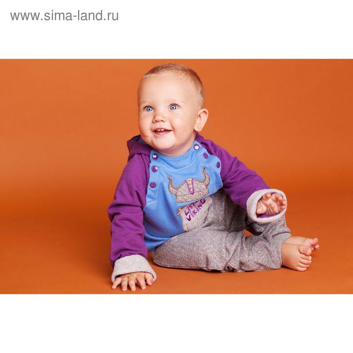 Джемпер (толстовка) для мальчика, рост 86 см (48), цвет синий/бордовый (арт. ZBB 09017-BR_М)