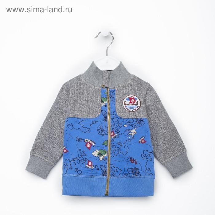 Джемпер (толстовка) для мальчика, рост 68 см (44), цвет синий/серый (арт. ZBB 08024-BGG_М)