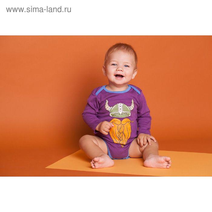 Боди с длинными рукавами для мальчика, рост 68 см (44), цвет бордовый (арт. ZBB 13362-R_М)