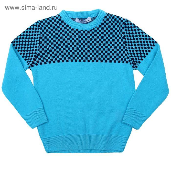 Джемпер для мальчика, рост 116 см, цвет голубой (арт. ZB 26003-SB1_Д)