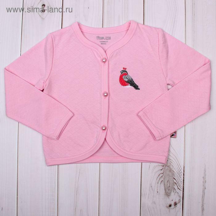 Жакет для девочки, рост 86 см (48), цвет розовый (арт. ZBB 36004-P_М)