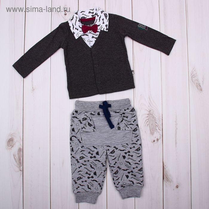 Комплект для мальчика (джемпер и брюки), рост 62 см (40), цвет тёмный меланж/серый меланж (арт. ZBB 25324-GG0_М)