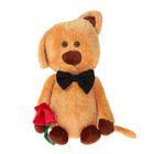 Мягкая игрушка «Котик с цветком»