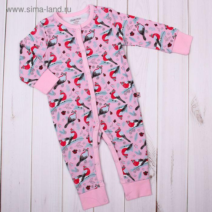 Комбинезон для девочки, рост 74 см (44), цвет розовый (арт. ZBB 17219-P_М)