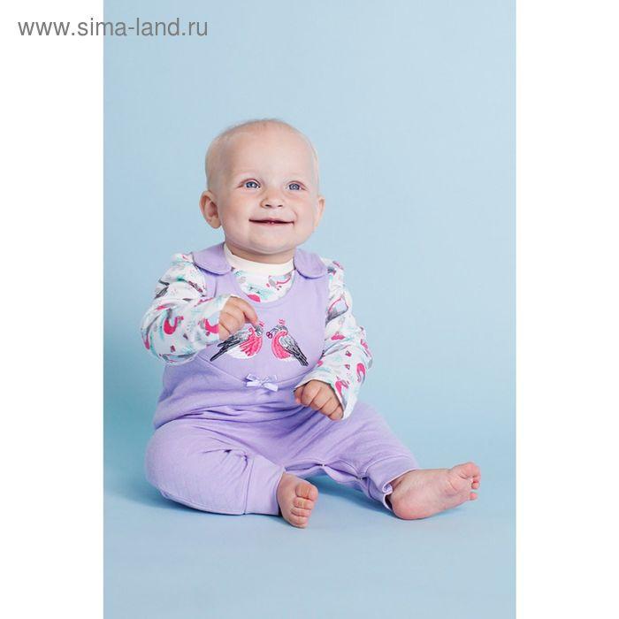 Комплект для девочки (полукомбинезон и футболка), рост 80 см (48), цвет сиреневый/молочный (арт. ZBB 25349-LV_М)