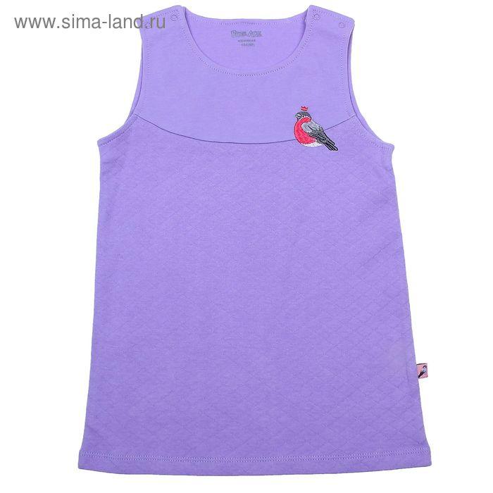 Платье для девочки, рост 104 см (60), цвет сиреневый (арт. ZBB 14128-L_Д)