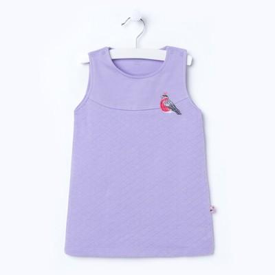 Платье для девочки, рост 92 см (52), цвет сиреневый