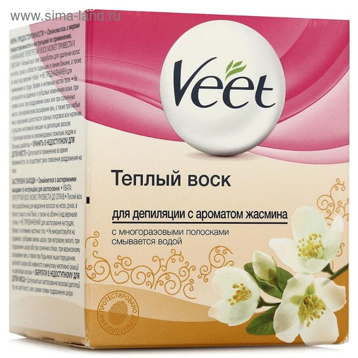 Теплый воск Veet для депиляции с ароматом жасмина, 250 мл, в коробке 12 шт