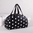Косметичка-сумочка, отдел на молнии, 2 ручки, цвет чёрный