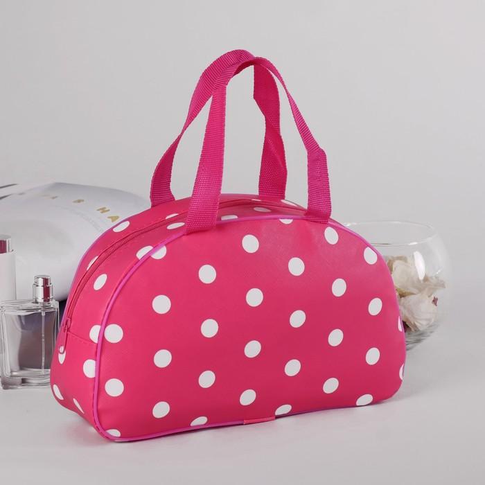 """Косметичка-сумка на молнии """"Горох"""", 1 отдел, цвет малиновый"""