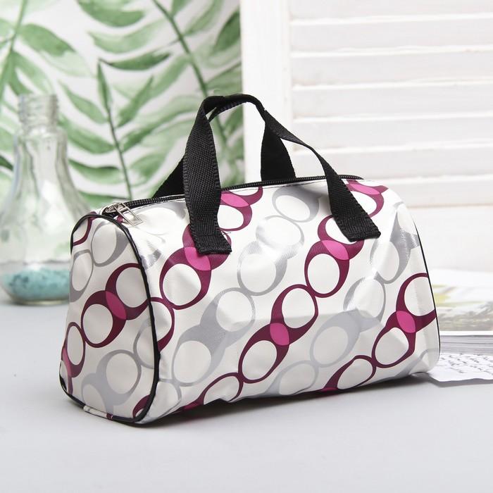 """Косметичка-сумка на молнии """"Овалы"""", 1 отдел, цвет белый"""
