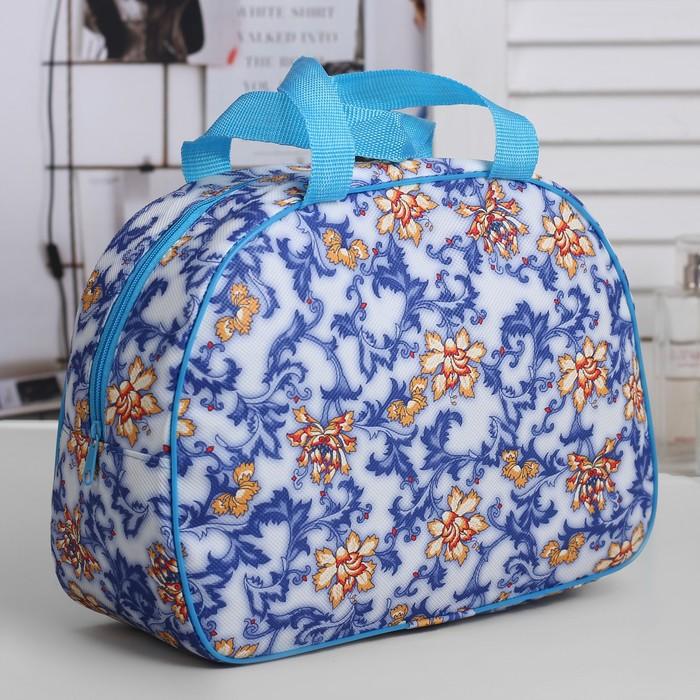 Косметичка-сумочка, отдел на молнии, ручки, цвет синий