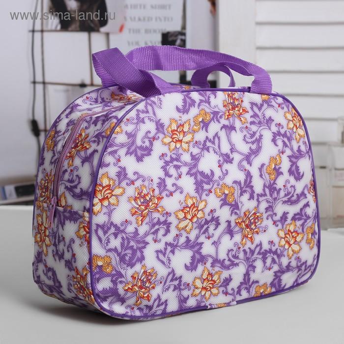 "Косметичка-сумка на молнии ""Цветы"", 1 отдел, цвет сиреневый"