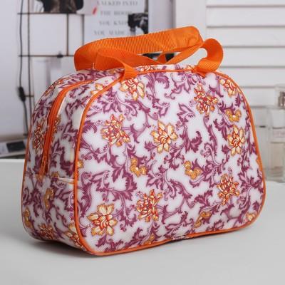 """Косметичка-сумка на молнии """"Цветы"""", 1 отдел, оранжевая"""