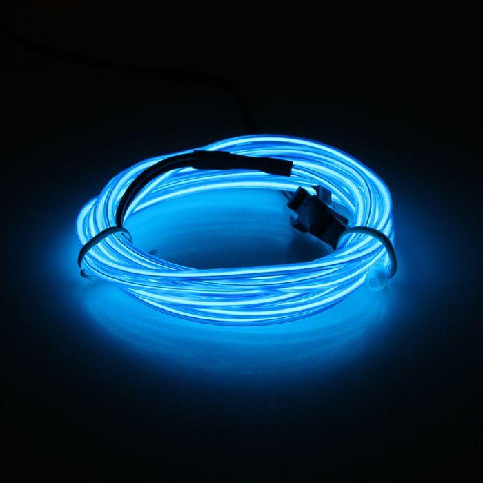 Неоновая нить для подсветки салона, 12 В, 2 м, с источником питания, синяя