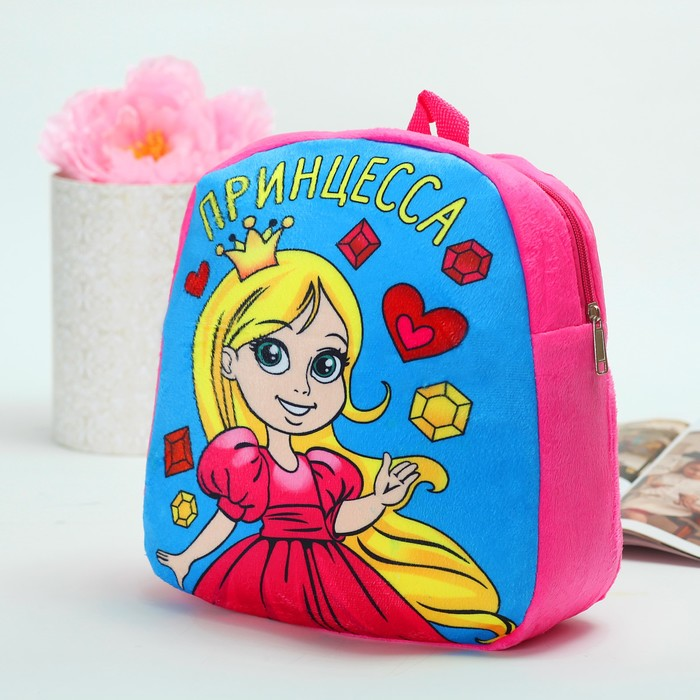"Плюшевый рюкзак ""Принцесса"", 30 х 26"