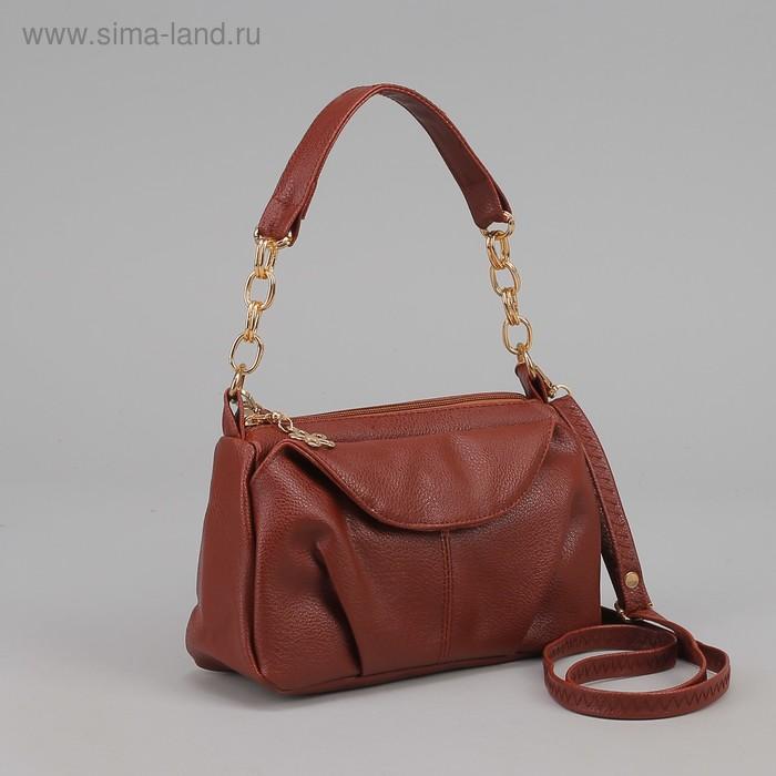 """Сумка женская на молнии """"Дана"""", 1 отдел, 2 наружных кармана, длинный ремень, коричневая"""